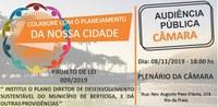 Audiência Pública Plano Diretor de Desenvolvimento Sustentável Câmara   08/11